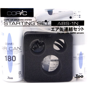 Copic Air-Brushing System - Starting Set (ABS-1N)